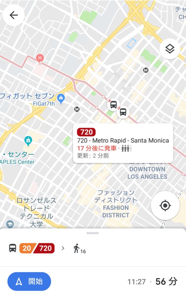 バスの居場所がわかるGoogleマップ